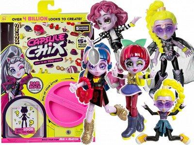 Самые популярные мультяшные игрушки Быстрая закупка — Феи Глиммис (Glimmies)/ЛОЛ — Куклы и аксессуары