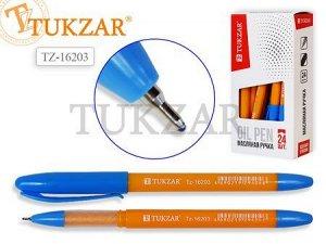 Ручка шариковая с чернилами на масляной основе, 0,7 mm, цвет чернил синий, ОРАНЖЕВЫЙ корпус, синий колп. Производство - Россия.
