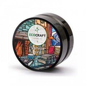 """EcoCraft. Натуральный крем для лица с лифтинг-эффектом """"Ванильное небо"""". 50 мл."""