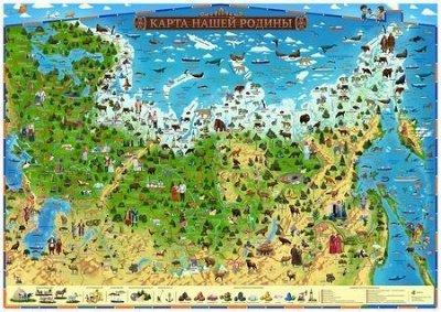 От маркера До паркера Город Канцтоваров — Карты — Домашняя канцелярия