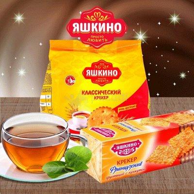 Вкусное удовольствие! Конфеты Акконд! Печенье Яшкино!  — Тараллини Nina Farina! Крекер! «Похрустеть со вкусом!» — Хлеб и выпечка