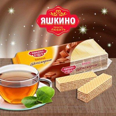 Вкусное удовольствие! Конфеты Акконд! Печенье Яшкино!  — Вафли на любой вкус — Кондитерские изделия