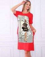 Платье-футболка  Цвет красный