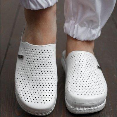 Спецодежда для спецов! Одежда для поваров, врачей,строителей — Медицинская обувь — Кожаные