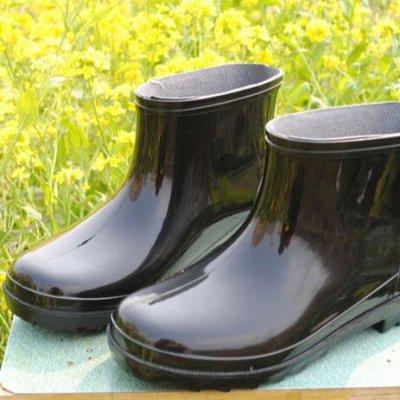 Спецодежда для спецов! Одежда для поваров, врачей,строителей — Резиновая и ПВХ обувь, сапоги, галоши — Резиновые сапоги