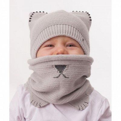 ❤ Журавлик - Нежные шапочки! С любовью к детям  ❤ — Демисезонные шапочки детям от 1 года — Шапки