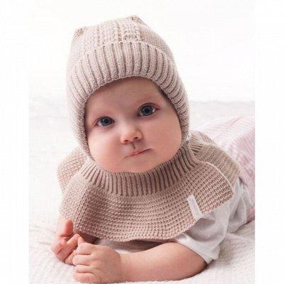 ❤ Журавлик - Нежные шапочки! С любовью к детям  ❤ — Демисезонные шапочки детям до 1 года — Шапочки