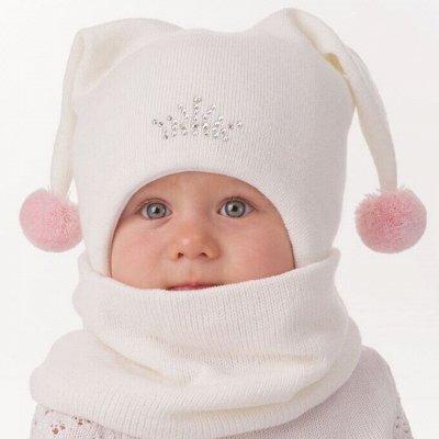❤ Журавлик - Нежные шапочки! С любовью к детям  ❤ — Зимние шапочки детям до 1 года — Шапочки