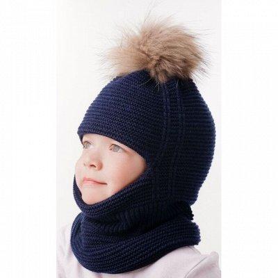 ❤ Журавлик - Нежные шапочки! С любовью к детям  ❤ — Зимние шапочки детям от 1 года — Шапки