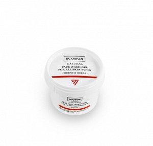 ECOBOX Натуральный гель для умывания для всех типов кожи Череда, 120 мл.