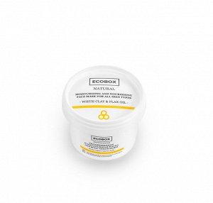 ECOBOX Натуральная увлажняющая и питательная маска для всех типов кожи Белая глина и масло льна, 120 мл.
