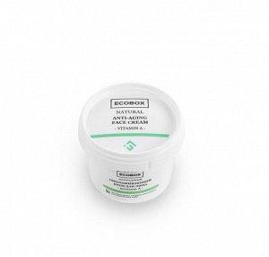 ECOBOX Натуральный омолаживающий крем для лица Витамин А, 120 мл.
