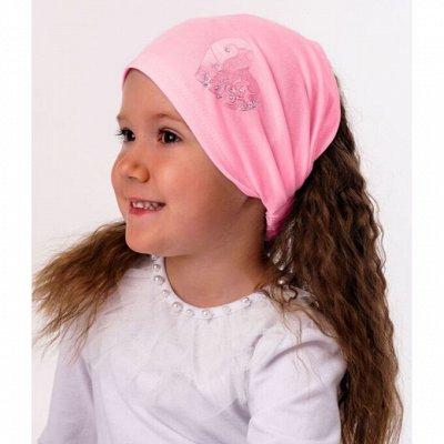 ❤ Журавлик - Нежные шапочки! С любовью к детям  ❤ — Шапки на холодное лето — Банданы и косынки