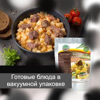 #ВкуснаяЕда. Приморский рис. Уникальный вкус! — Новинка. Готовые обеды в герметичной упаковке! — Готовые блюда