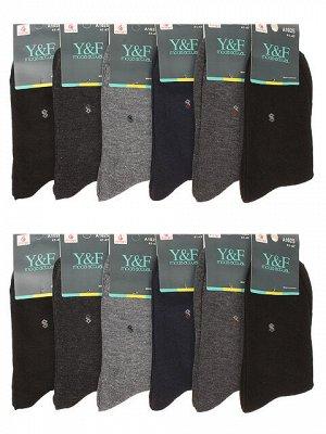 A1025 носки мужские 41-47 (12 шт.) цветные