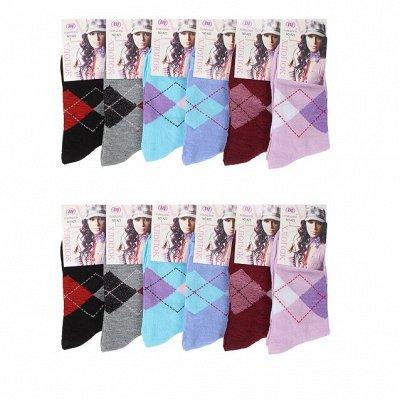 Носочки для всей семьи - Россия 222р за 10пар — Женские носки — Носки
