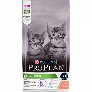 Pro Plan Sterilised сухой корм для кастрированных/стерилизованных котят Лосось 1,5кг АКЦИЯ!