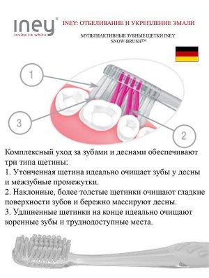 Splat Щетка зубная WIND/ИНЕЙ ВЕТЕР