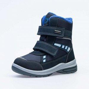 Ботинки зимние Котофей для мальчиков 23 размер