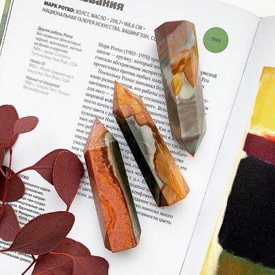 Самоцветы-кулоны из натурального камня — КРИСТАЛЛЫ И ДРУЗЫ — Бижутерия