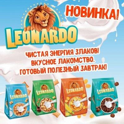 """Вкусное удовольствие! Конфеты Акконд! Печенье Яшкино!  — Сухие завтраки """"Leonardo"""", кукурузные палочки """"Лева"""" — Каши, хлопья и сухие завтраки"""