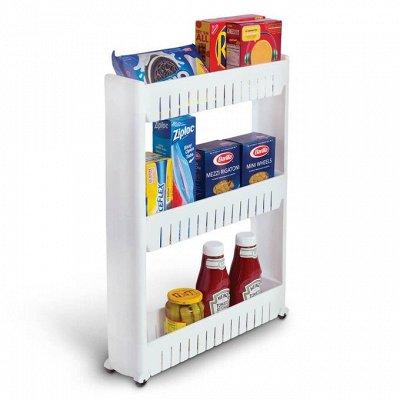 Всё для компактного хранения и порядка в доме! — Органайзер выдвижной напольный — Системы хранения