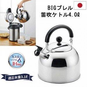 Чайник Yoshikawa SJ2702