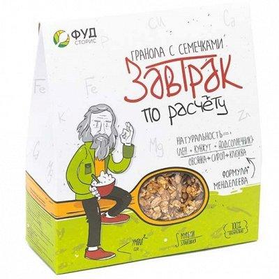 Твой ЗАВТРАК по расчету! Следи за фигурой! — Гранола «Завтрак по расчету» — Каши, хлопья и сухие завтраки