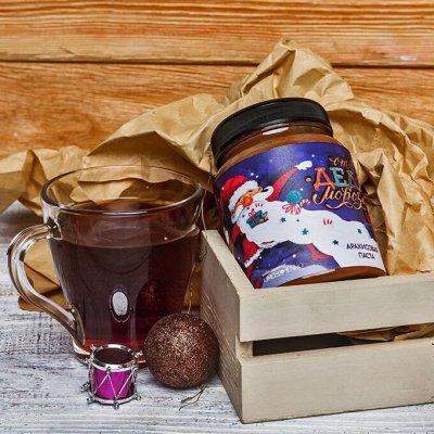 Вкуснейшая арахисовая паста-5. Без сахара! — Новый год 2021! — Молотый кофе