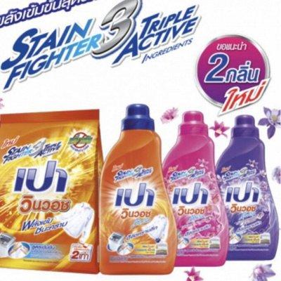 Любимая Япония, Корея, Тайланд.!Ликвидация!Акции Осени! — LION Жидкое средство для стирки — Порошки, концентраты и гели