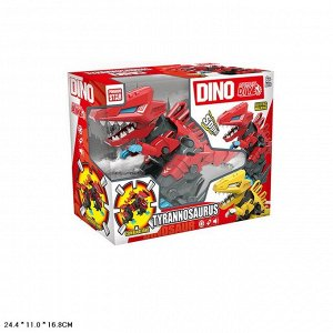 Динозавр AA45-H01001 ST99-1 (1/24)