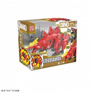 Динозавр AA45-H01003 ST99-3 (1/24)