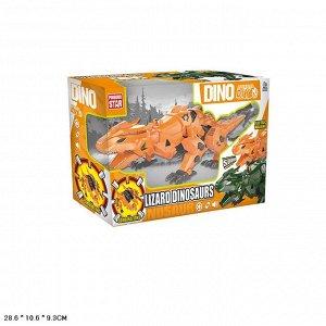 Динозавр AA45-H01004 ST99-4 (1/24)