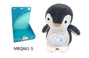 Пингвин OBL806184 MBQ661-5 (1/18)