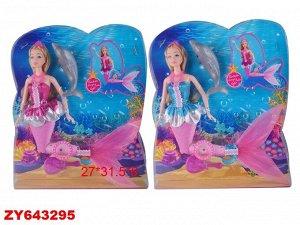 Кукла в наборе ZY643295 BLD078 (1/48)