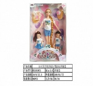 Кукла в наборе OBL787783 1819C1 (1/96)