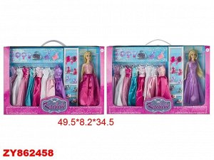 Кукла в наборе ZY862458 BLD147 (1/12)