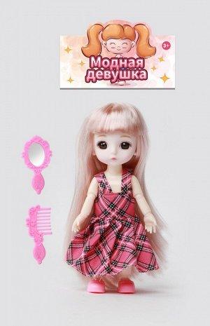 Кукла в наборе OBL816019 EW803G (1/360)