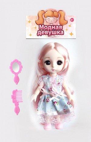 Кукла в наборе OBL817283 EW803K (1/360)