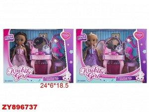 Кукла в наборе ZY896737 BLD231 (1/96)