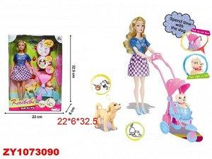 Кукла в наборе ZY1073090 BLD265 (1/48)