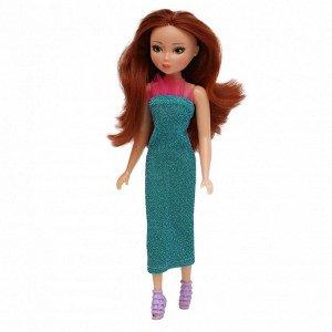 Злата Стильные девчонки (кукла пластмассовая) В3855