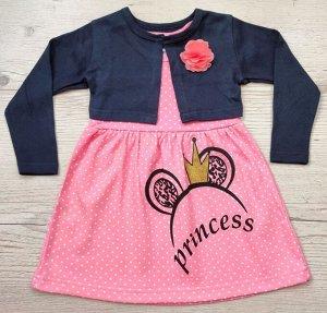 Платье для девочки УЗБЕКИСТАН (3-4-5-6-7)