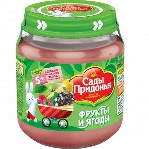 Сады Придонья пюре из смеси фруктов и ягод (упак.стеклянная) 120г