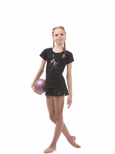 Защитные респираторы, инструмент Торнадика, косметика люстры — Одежда и Предметы для гимнастики и танцев — Спорт и отдых