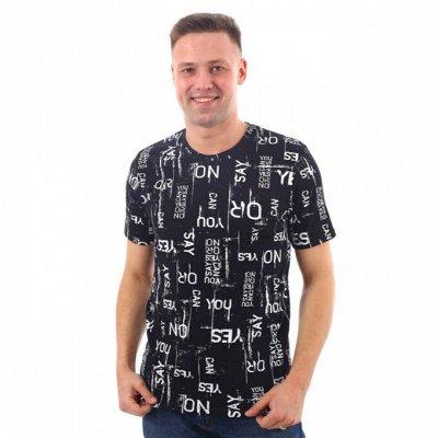 №175=✦Домтрик ✦ Уютная домашняя одежда от 42до76р — Мужские футболки — Футболки