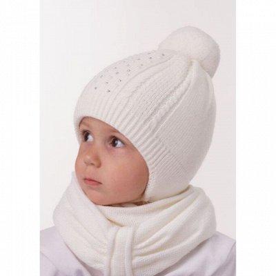 ❤ Журавлик - Нежные шапочки! С любовью к детям  ❤ — Наличие — Шапки