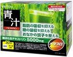 ITOH Aojiry Metapro - напиток аодзиру для здоровья и похудения