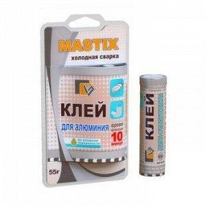 """Холодная сварка """"Mastix"""" для алюминия, блистер 55 гр. (1/60)"""