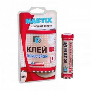 """Холодная сварка """"Mastix"""" термостойкая до +250С, блистер 55 гр. (1/60)"""